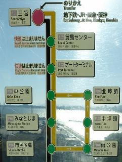 中公園駅04