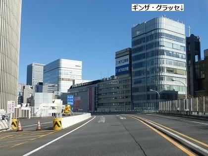 東京高速道路08