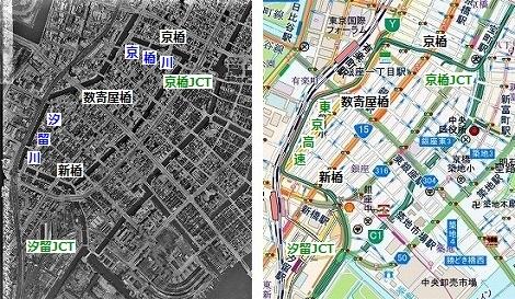 東京高速道路10