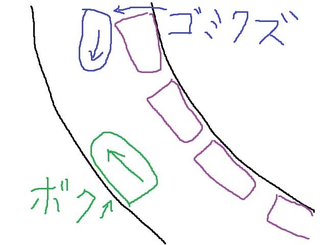 caracc.jpg
