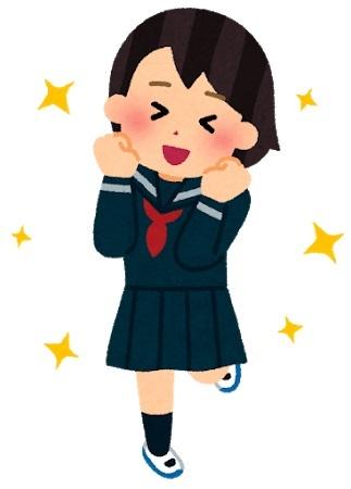 happy_schoolgirl.jpg
