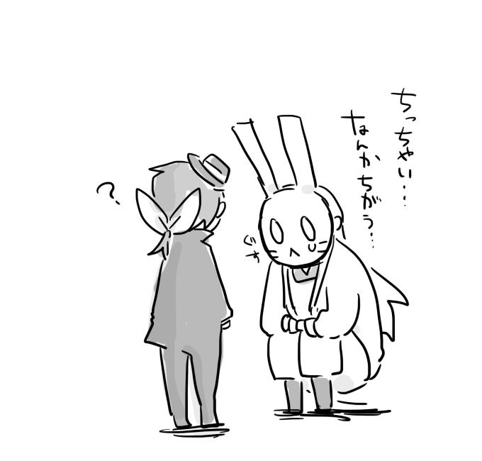 ちみーん2