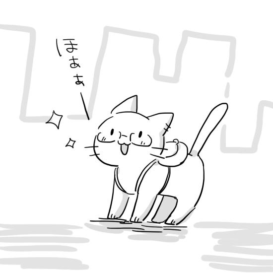 東京行ってきます