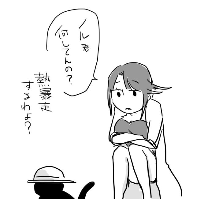 こんがり7
