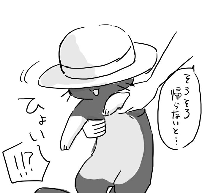 こんがり8