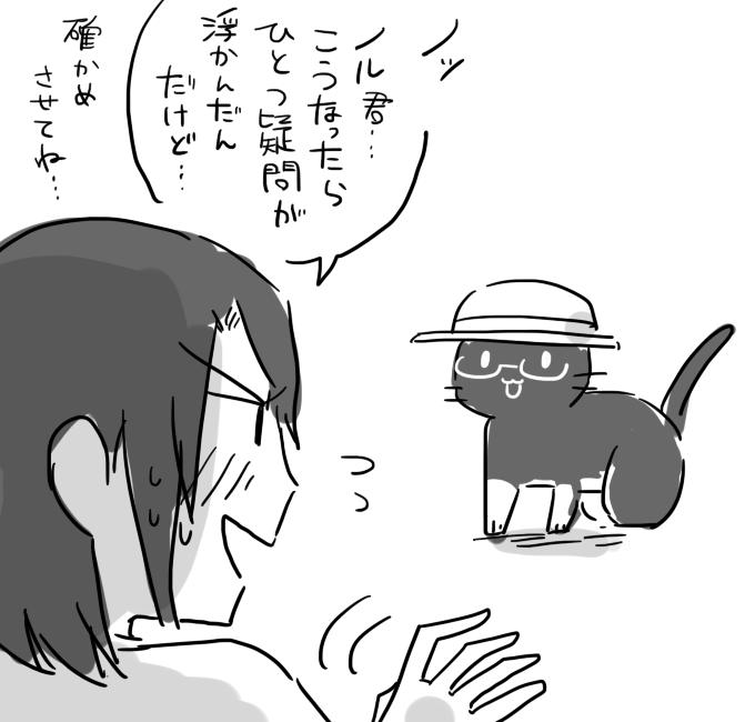 こんがり10