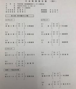 20180428-3.jpg
