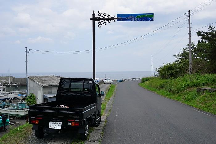 s-DSC01282.jpg