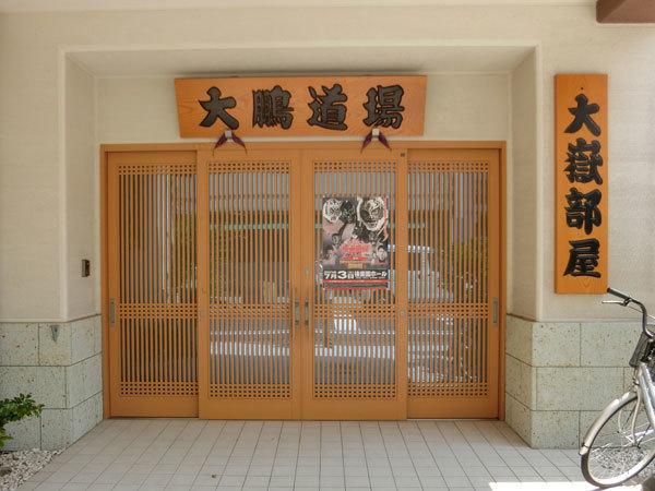 kiyosumi180604.jpg