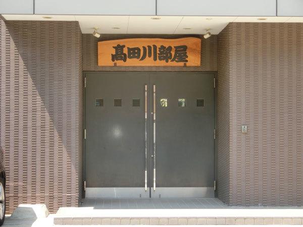 kiyosumi180605.jpg