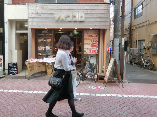mamekokoro180503.jpg