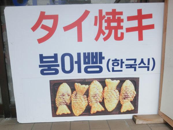 mikawa180601.jpg