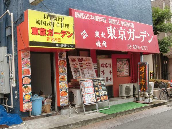 mikawa180604.jpg