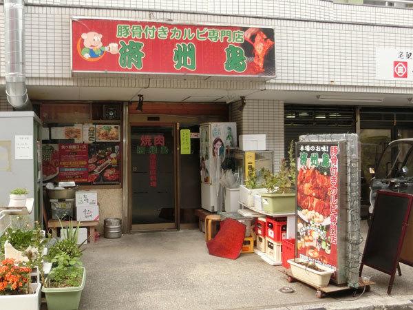 mikawa180605.jpg