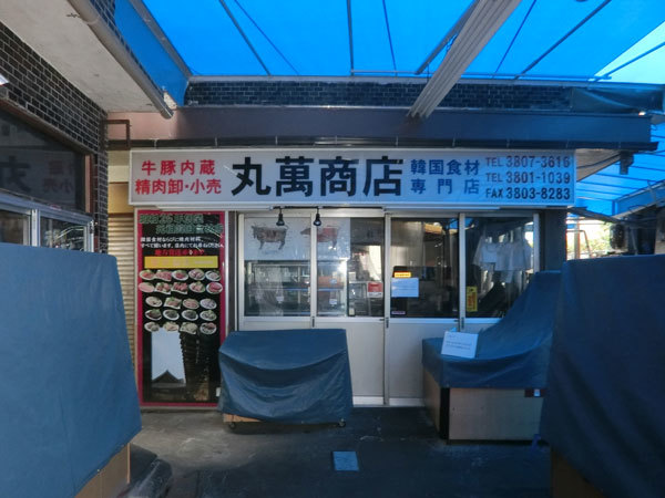 mikawa180608.jpg