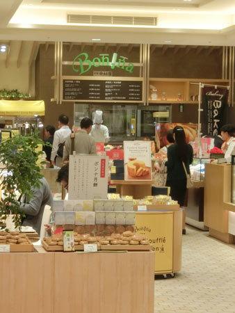 nakamuraya180504.jpg