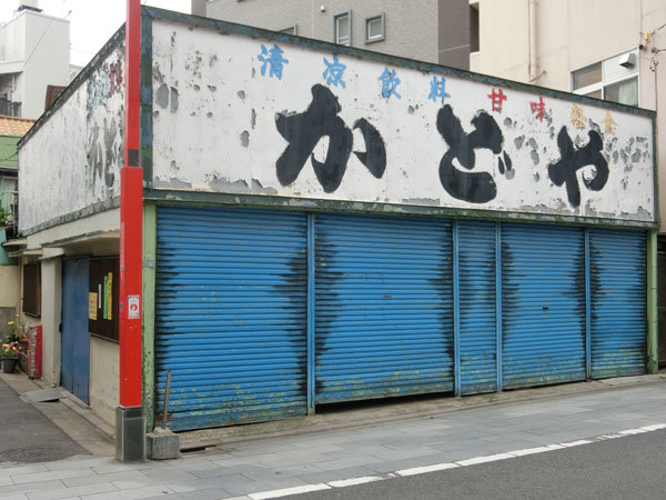 nishiarai180503.jpg