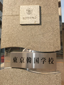 wakamatsu180603.jpg