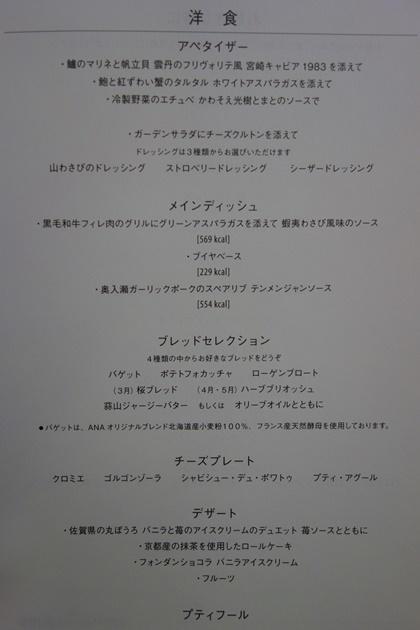 nh24.jpg