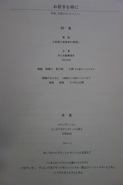 nh26.jpg