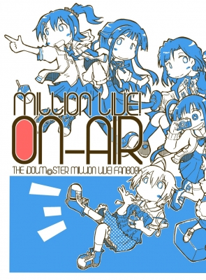 MILLION LIVE! ON-AIR 1