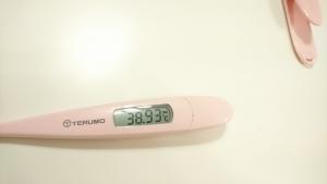 38.9℃!