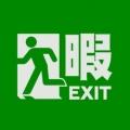 大阪大学外国語学部文芸部