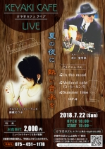 keyakiCafe_Live.jpg