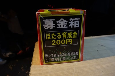 s-DSC09888.jpg
