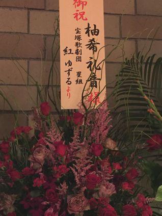 ベニのお花