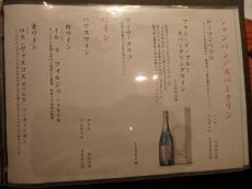 P6096993.jpg