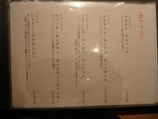 P6096995.jpg