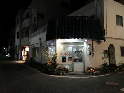 180301富士駅スパイス外観
