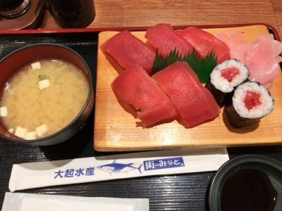 180307街のみなと阪急三番街店まぐろ寿司盛合せ518円
