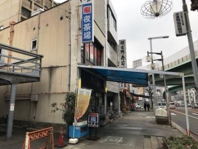 180319丸八寿司駅前店寿司屋だらけ