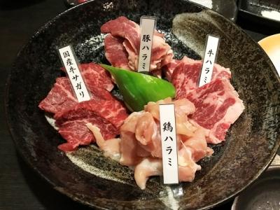 180324ハラミ馬鹿ハラミ食べ比べ4種盛り1780円サガリ・牛・豚・鶏