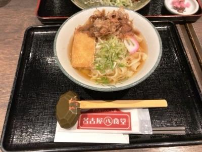 180408名古屋丸八食堂かけきしめん648円
