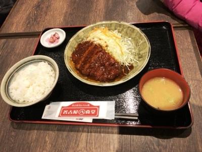 180408名古屋丸八食堂矢場とんロースかつ定食(味噌)1188円