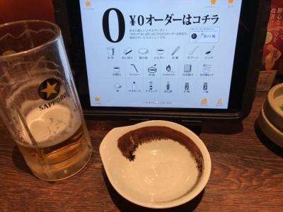 180417三ツ星マート浜松駅南店サービスメニューで器のとんすいもタッチパネル
