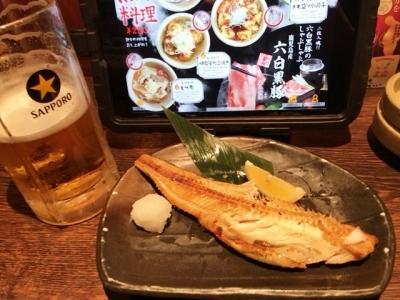 180417三ツ星マート浜松駅南店ほっけ280円