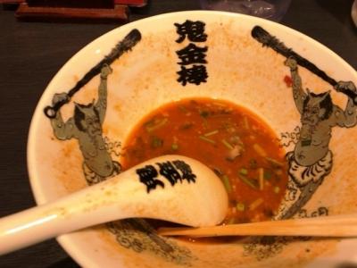 180425カラシビ味噌らー麺鬼金棒駅麺通り店パクチーカラシビ味噌らー麺950円完食