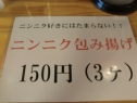 CIMG8893_20180607005805994.jpg
