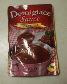 デミグラスソース
