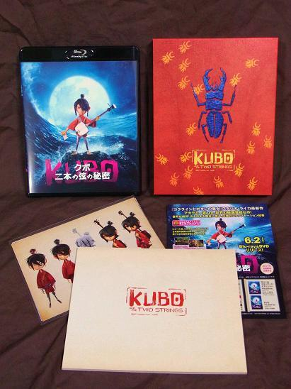 kuboBRD(2).jpg