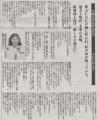 生きる180623 (3)