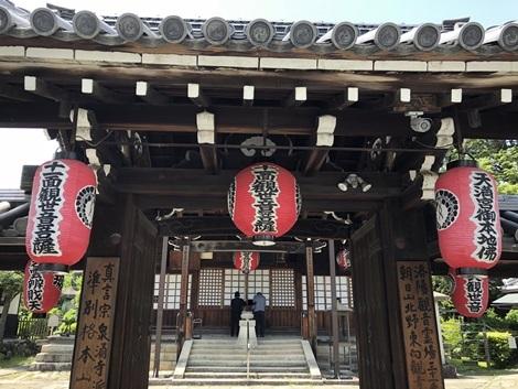 東向き観音寺
