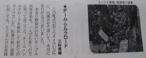 H30・法林寺報2