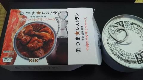 平成30年7月21日缶つま4