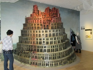 東京芸術大学バベルの塔