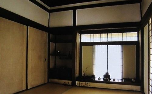 銀閣寺4四畳半